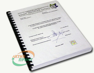 Твердый переплет дипломов Киев быстрая прошивка дипломов a p  Сшивка документов на пластиковую пружину